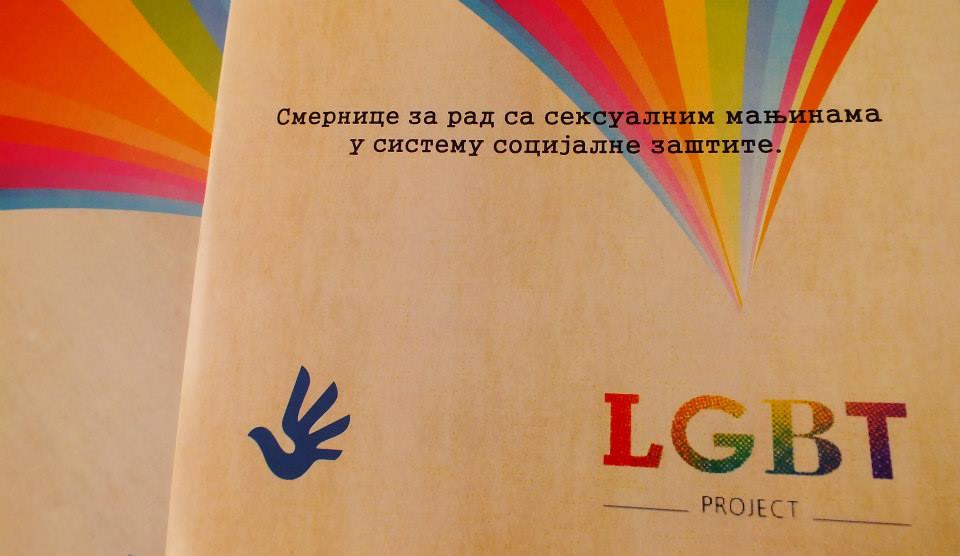 Obuke za osoblje CSR za rad sa LGBT osobama_04