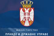 ministarstvo_pravde_i_drzavne_uprave