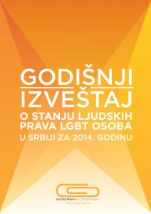 GSAizvestaj2014-1-212x300
